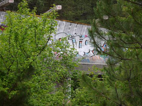 1984 Olympic Bobsled track