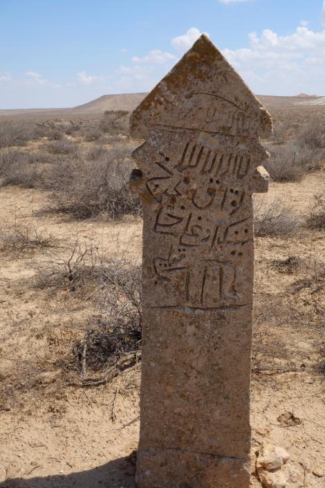 Gozli Ata pilgrimage site.