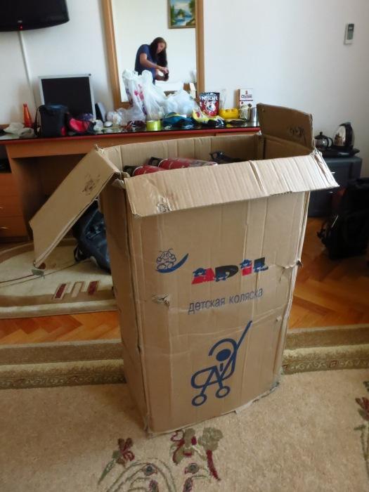 Russian Stroller Box